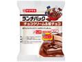 ヤマザキ ランチパック チョコクリーム&板チョコ 袋2個