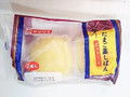 ヤマザキ たまご蒸しパン カスタード