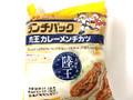 ヤマザキ ランチパック 肉王カレーメンチカツ 袋2個
