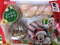 ヤマザキ クリスマス ミックスドーナツ 袋4個