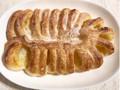 ヤマザキ アップルカスタードデニッシュ 1個