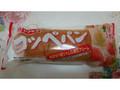ヤマザキ コッペパン あまおう苺ジャム&練乳クリーム 袋1個