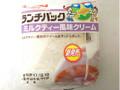 ヤマザキ ランチパック ミルクティー風味クリーム 袋2枚