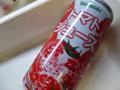 ヤマザキ トマトジュース 缶190ml