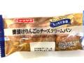 ヤマザキ おいしい菓子パン 蜜漬けりんごのチーズクリームパン 袋1個
