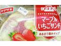 ヤマザキ マーブルいちごサンド あまおう苺ホイップ 袋1個