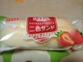 ヤマザキ 二色サンド あまおう苺ホイップ&練乳ホイップ 袋1個
