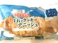 ヤマザキ 白いクッキーデニッシュ 袋1個