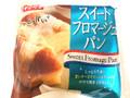 ヤマザキ スイートフロマージュパン 袋1個