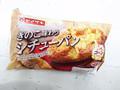 ヤマザキ きのこ味わうシチューパン 袋1個