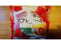 ヤマザキ ひとつぶ苺のスフレケーキ 袋1個