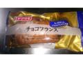 ヤマザキ おいしい菓子パン チョコフランス 袋1個
