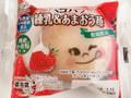 ヤマザキ 不二家 ペコパフ練乳あまおう苺 袋1個