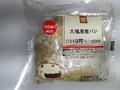 ミニストップ MINISTOP CAFE 大福風豆パン