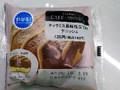 ヤマザキ ティラミス風味仕立てのデニッシュ 袋1個