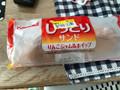 ヤマザキ しっとりサンド りんごジャム&ホイップ 袋1個