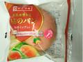 ヤマザキ 桃風味豊かなもものパン ももホイップ入り 袋1個