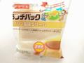 ヤマザキ ランチパック プリン風味クリーム 袋2個