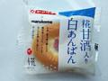 ヤマザキ 糀甘酒入り白あんぱん 袋1個