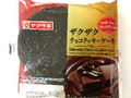 ヤマザキ ザクザクチョコクッキーケーキ 袋1個