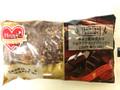 ファミリーマート ファミマ・ベーカリー チョコ風味広がるショコラホイップデニッシュ