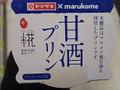ヤマザキ 糀甘酒プリン 1個