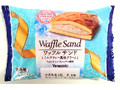 ヤマザキ ワッフルサンド ミルクティー風味クリーム 袋1個