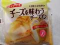 ヤマザキ チーズを味わうチーズパン 袋1個