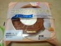 ヤマザキ ココアシフォンケーキ 袋1個