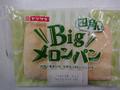 ヤマザキ 四角いBigメロンパン 袋1個