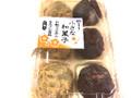 ヤマザキ 小さな和菓子 お萩つぶあん きなこお萩 パック6個