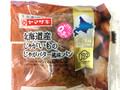 ヤマザキ 北海道おいしさ探訪 北海道産じゃがいものじゃがバター風味パン 袋1個