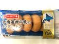 ヤマザキ 北海道おいしさ探訪 北海道産牛乳のリングドーナツ 袋6個