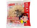 ヤマザキ ミルキーリング 袋1個