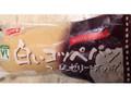 ローソンストア100 VL 白いコッペパン コーヒーゼリー&ホイップ