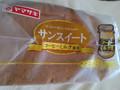 ヤマザキ サンスイートコーヒーミルク風味 1個