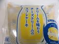 ヤマザキ クリームを味わう チーズクリームのスフレケーキ 1