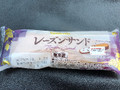 ヤマザキ レーズンサンド 袋1個