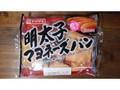 ヤマザキ 明太子マヨネーズパン 1個