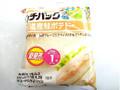 ヤマザキ ランチパック 北海道産鮭ポテト 袋2個