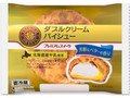 ヤマザキ ダブルクリームパイシュー 北海道産牛乳使用