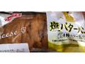 ヤマザキ 塩バターパン 4種のチーズ 袋1個