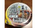 ヤマザキ 甘栗ぜんざい カップ155g