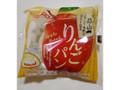 ヤマザキ りんごパン 袋1個