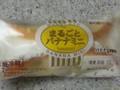 ヤマザキ まるごとバナナミニ 袋1個