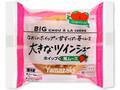 ヤマザキ 大きなツインシュー ホイップ&苺ムース 袋1個