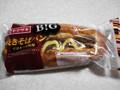 ヤマザキ BIG焼きそばパン マヨネーズ風味 袋1個