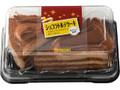 ヤマザキ ショコラトルテケーキ パック2個