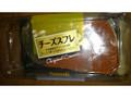 ヤマザキ チーズスフレ パック2個
