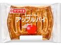 ヤマザキ アップルパイ 袋1個